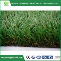 Buy cheap Indoor Artificial Turf Carpet from wholesalers