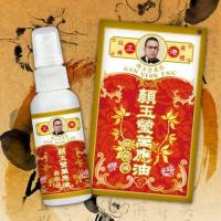 Buy cheap Daily use product