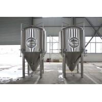 Buy cheap Stainless Steel Jacket Beer Fermentation Tank from wholesalers