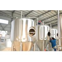 Buy cheap Stainless Steel Commercial Brewery Beer Conical Fermenter from wholesalers