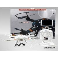 Buy cheap Boy Toys Wifi with camera 3D with rolling in four axis copter(with 2.4G memory card) product