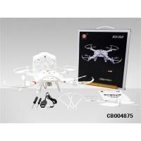 Buy cheap Boy Toys 3D with rolling in four axis camera copter(with 2.4G memory card) from wholesalers