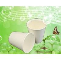 Buy cheap PLA Hot Cup from wholesalers