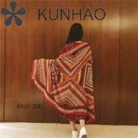 Buy cheap High Quality Customizable Digtial Printed Silk Scarf Fashionable from wholesalers