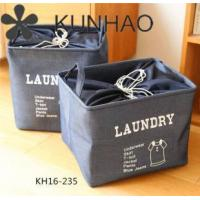 Buy cheap Jute and Cotton Fabric Organizer Box Clothing Laundry Basket Toy Storage from wholesalers