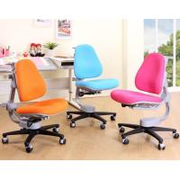 Buy cheap Child Furniture 【Triangular Chair】 from wholesalers