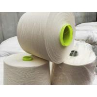 Buy cheap Polyester Cotton Blended Yarn product