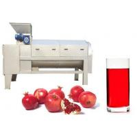 Buy cheap Pomegranate juice processing plant from wholesalers