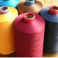 Buy cheap Polyester yarn 100% dty 150D/48F polyester yarn from wholesalers