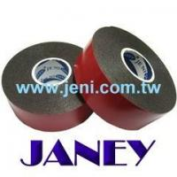 Buy cheap Tape Series JN-5061 Super Foam Tape from wholesalers