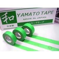 Buy cheap Y505 Washi paper masking tape from wholesalers
