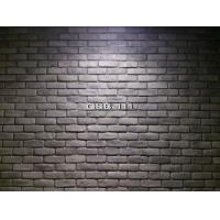 Buy cheap Great Stone Brick Veneer GSB-111 from wholesalers