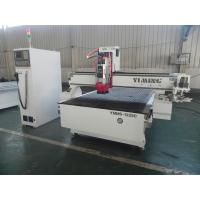 Buy cheap New type Bamboohat ATC CNC Router YMMS-1325C from wholesalers