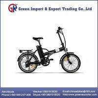 Buy cheap Battery-removable Folding Electric Bike from wholesalers
