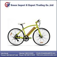 Buy cheap Mountain Bike with Pedal Assistant from wholesalers