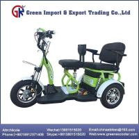 Buy cheap 1000W Adult Electric Tricycle from wholesalers