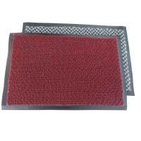 Buy cheap Carpet Mats from wholesalers