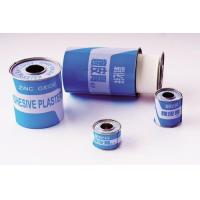 Buy cheap iron spool and cover Zinc-Oxide Adhesive Plaster from wholesalers