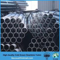 Buy cheap DIN 2391 / EN 10305-1 cold drawn precision seamless steel tubes from wholesalers