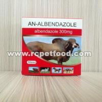 Buy cheap medicine for livestock use from wholesalers