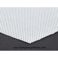 Buy cheap Pet Woven Geotextile Fabric from wholesalers