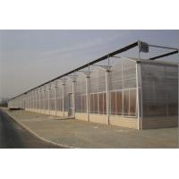 Buy cheap Glass Plate Greenhouse from wholesalers