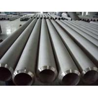 Buy cheap stainless steel finned tube price from wholesalers