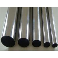 Buy cheap Hairline Finish Stainless Steel pipe Price 304 7 8 inch Brush SS Tube from wholesalers