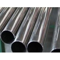 Buy cheap high demand products sus 201 stainless steel pipe/tube for hand rail from wholesalers