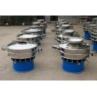 Buy cheap Rotary vibrating screen Coconut Oil Centrifuge Separator for Sieving Classifying and Filtration from wholesalers