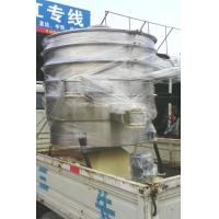 Buy cheap Ultrasonic vibrating sieve for resin powder product