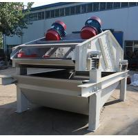 Buy cheap Dewater plant vibrating screens south africa for golden ore from wholesalers