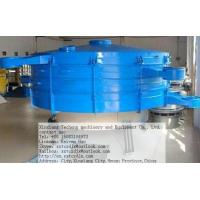 tumbler vibrating screen for flour industry/rocking sieve machine