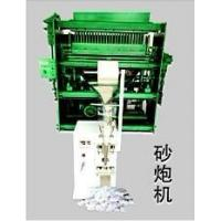 Buy cheap Full auto snapper wrapping and packing machine product