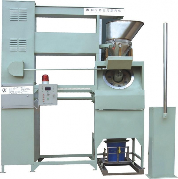 Quality Automatic Mixer pyrotechnic for sale