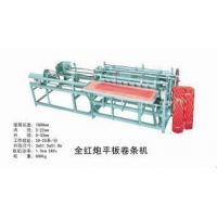 paper tube rolling machine for bigger full red firecrackers