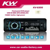 7 Inch Single Din Car Player KV8300
