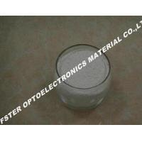 Buy cheap PD-5001 Cerium oxide polishing powder from wholesalers