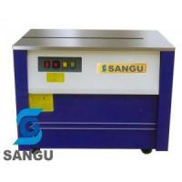 Buy cheap Standard type Strapping Machine from wholesalers