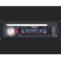Buy cheap 1 DIN CAR CD/DVD PLAYER SR-9302 from wholesalers