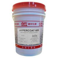 Buy cheap 609 Hypercoat from wholesalers