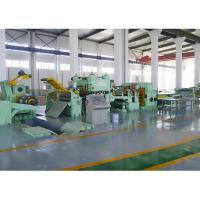 Buy cheap China Rotary Shearing Machine Line Ercl-2X1300 from wholesalers