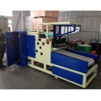 Buy cheap China High Speed Aluminium Foil Rewinding Machine Line from wholesalers