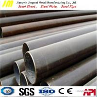 Buy cheap China API5l Psl1 X42 Small Diameter ERW Welded Line Steel Pipe from wholesalers