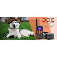 Buy cheap Wellturn 998DRN 300m Vibration Beep Only Dog Remote Training Collar product