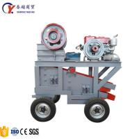 Buy cheap high efficient mini small portable mobile diesel engine rock stone crusher for sale from wholesalers