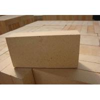 Buy cheap Alumina Refractory Bricks from wholesalers