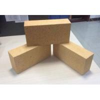 Buy cheap Refractory Brick for Sale from wholesalers