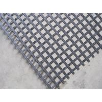 Buy cheap Polyester Geogrid with PVC Coating from wholesalers