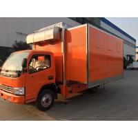 Buy cheap Food Sales Truck from wholesalers